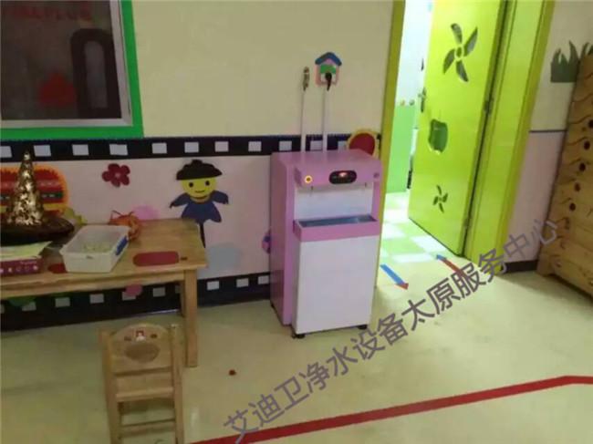 万博体育手机版登录幼儿园温水机安装