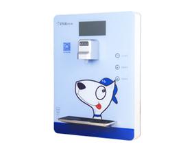 艾特蓝秒热管线饮水机幼儿园专用蓝色卡通版