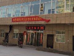 万博体育手机版登录市后北屯村委